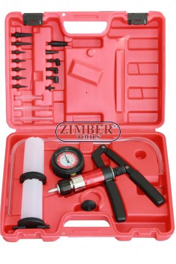 Вакуум помпа комбинирана ( вакуум и налягане ) ZT-04100 - SMANN-PROFESSIONAL