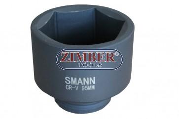 """Вложка ударна шестостенна 1"""" 95mm, ZT-01T0386 - SMANN PROFESSIONAL"""