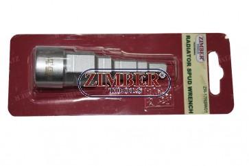 "Вложка за радиатори универсална 1/2"" с пет размера - ZR-17RSW01 - ZIMBER TOOLS"