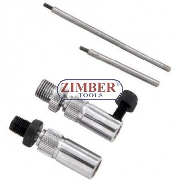 К-т фиксатори за центровка на дизелови помпи Bosch VE Diesel, VW, Audi, ZR-36DPT01  - ZIMBER PROFESSIONAL