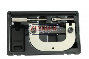 К-т за зацепване на двигатели Renault , Dacia, Vauxhall / OpeL, Nissan, 1.4, 1.6, 1.8, 2.0 16v - ZR-36ETTS09 - ZIMBER-PROFESSIONAL