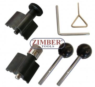 К-т фиксатори за зацепване на двигатели VW, AUDI 1.9TDI, 2.0 TDI,  ZR-36ETTS66 - ZIMBER-PROFESSIONAL