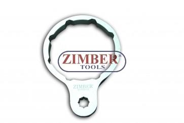 Ключ за маслен филтър HINO 107mm (ZR-36OMSWH107) - ZIMBER-TOOLS.