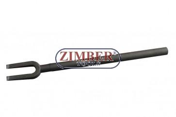 Вилица за шарнири - 28mm (300mm рамо) - ZIMBER-PROFESSIONAL