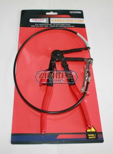 Клещи за скоби на водни съединения с жило (ZT-04096) - SMANN