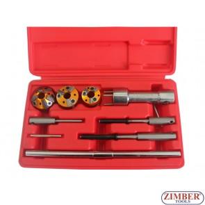 К-т инструменти за фрезоване легла на клапани 10 части, ZR-36VRST10 - ZIMBER-PROFESSIONAL