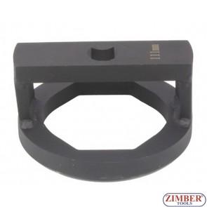Вложка за гайката на главината и капачката на моста 110-mm (ZR-36ANSWC110) - ZIMBER-PROFESSIONAL