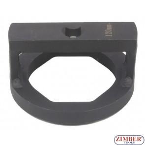 Вложка за гайката на главината и капачката на моста на оси BPW 65-mm. ECO-Axle, ZR-36ANSWC65 - ZIMBER Professional