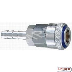 """Накрайник за въздух 5/16"""" ZDC-2 стомана - ZIMBER"""