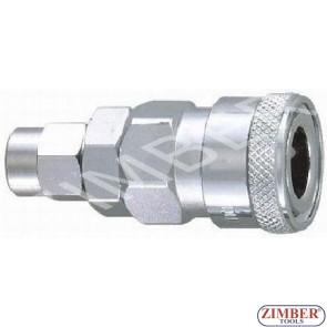 Накрайник за въздух 5X8мм, ZDC-2 - ZIMBER