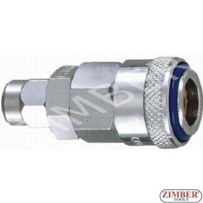 Накрайник за въздух 8X12мм стомана - ZIMBER
