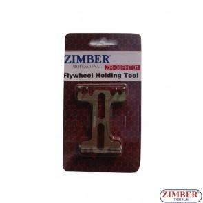 Скоба за зацепване на маховик - ZIMBER