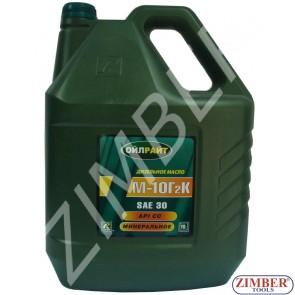 Дизелово масло - Ойлрайт SAE 30 - 10L