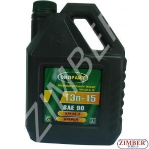 Трансмисионно диференциално масло-нигрол SAE 90-3L