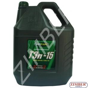 Трансмисионно диференциален масло-нигрол- SAE 90-10L