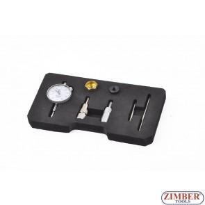 К-т фиксатори с индикаторен часовник за центровка на дизелови помпи, ZT-04A2236 - SMANN TOOLS