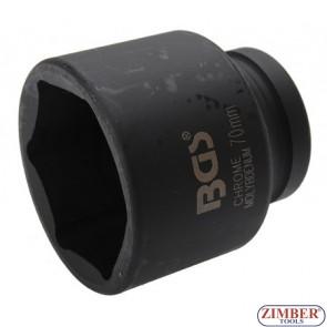 "Вложка ударна 1""- 65 мм -  BGS"