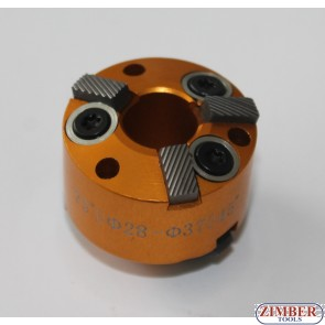 Фреза за леглата на клапани  28-mm-37mm 75° и 45°  (резервна част от к-т: ZR-36VRST, ZR-36VRST10) - ZIMBER-TOOLS