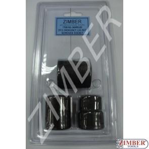 Вложки екстрактори 3 части - ZIMBER