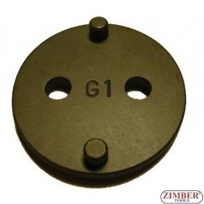 Адаптор за прибиране на спирачните цилиндри за Golf V / VI-BGS