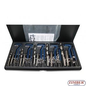 К-т за възстановяване на резби - 131 части - ZR-36TRWK01- ZIMBER-PROFESSIONAL