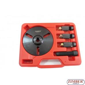 Универсален инструмент за демонтиране на ремъчни шайби, ZR-36UCSPS - ZIMBER-PROFESSIONAL