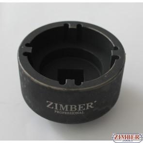 Вложка 3/4 за демонтиране лагера на вентилатора на двигатели за камиони Volvo, ZR-36VTFBBS - ZIMBER