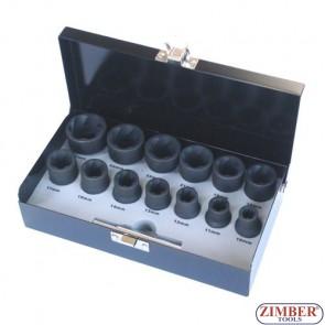 Вложки екстрактори 1/2 к-т 14 части, ZR-36NES1214 - ZIMBER-PROFESSIONAL
