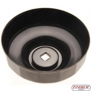 Чашка за маслен филтьр на 1/2-65мм, 14 - ъгли - ZIMBER