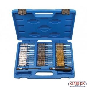 Комплект четки за почистване на цилиндри, втулки, тръби 38ч. ZT-HGA32 - SMANN PROFESSIONAL