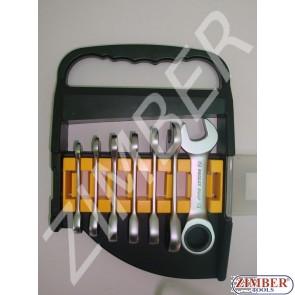 К-т ключове с  тресчотки - къси, 10-19MM (150364)
