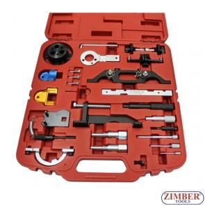 К-т за зацепване на двигатели OPEL/VAUXHALL(GM) Alfa Romeo,Fiat, Lancia, Suzuki,Saab,Ford- ZIMBER TOOLS.