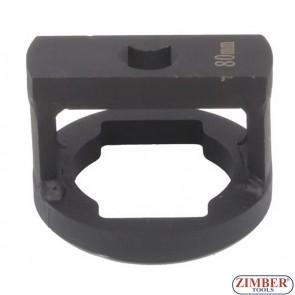 Вложка за гайката на главината и капачката на моста на оси BPW 80-mm, ZR-36ANSWC80 - ZIMBER PROFESSIONAL