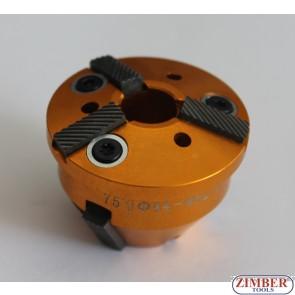Фреза за леглата на клапани 44mm-52mm 37mm-46mm 75° и 30°  (резервна част от к-т: ZR-36VRST, ZR-36VRST10) - ZIMBER-TOOLS.