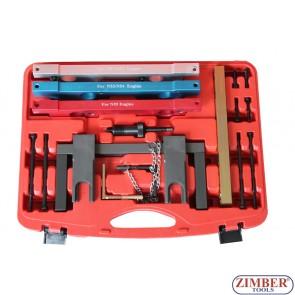 Инструмент за зацепване на двигатели под наем за BMW - N51,N52,N53,N54, N55  - 60.0-ЛВ- За -24- Ч,
