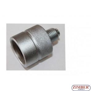 Адаптор  за вадене на дюзи M27 x 1.0 от комплекти ZR-36INP09, BGS 62635 (ZR-41PINP09) - ZIMBER-PROFESSIONAL