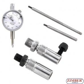 К-т фиксатори с индикаторен часовник за центровка на дизелови помпи BOSCH, ZR-36ETTS10701 - ZIMBER TOOLS