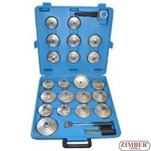 К-т чашки за маслен филтър 24 части - ZIMBER-TOOLS.
