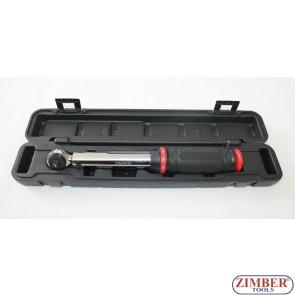 """Динамометричен ключ 1/4"""", 6~30 Nm(ZR-17WSTW14) - ZIMBER-PROFESSIONAL"""