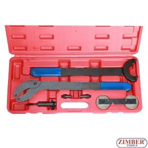 К-т за зацепване на двигатели  VAG 1.8 TURBO & 1.6 FSI - Chain Drive - ZT-04A2258 - SMANN-PROFESSIONAL