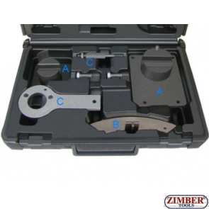 К-т за зацепване на двигатели ALFA ROMEO/LANCIA 1.75 TBi  - ZR-36ETTS267 - ZIMBER PROFESSIONAL
