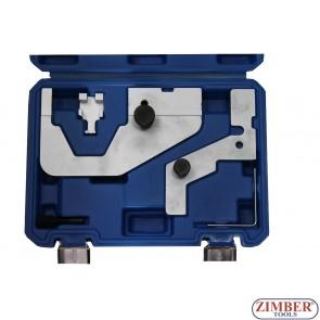 К-т за зацепване на двигатели Ford 2.0 L Ecoboost двигатели, ZT-04A2199 - SMANN PROFESSIONAL