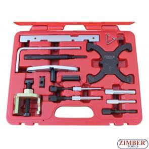Инструмент за зацепване на двигатели Mazda, Ford - ZIMBER - TOOLS- Инструмент под наем - 40 ЛВ- За -24- Ч.