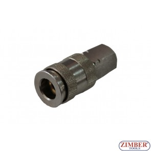 Накрайник за въздух 1/4 (Бърза връзка - Женски) Европейски тип, ZR-12AQCUEF14 - ZIMBER TOOLS.