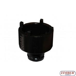 Вложка специална 37 mm - ZT-04B1081 - 37 - SMANN TOOLS.