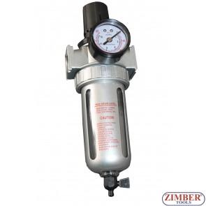 Пневматичен регулатор (подготвителна група)  - ZR-11FRS12 - ZIMBER PROFESSIONAL
