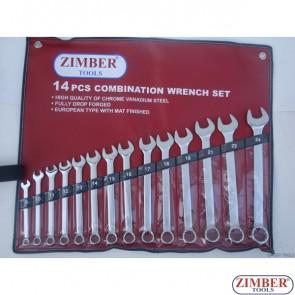 К-т ключове звездогаечни 14 части от 8мм до 24мм - ZIMBER
