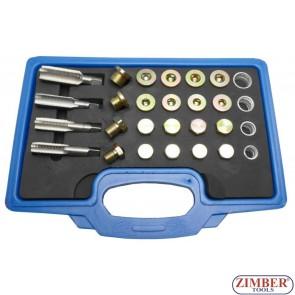 К-т за възстановяване на резби на картери M13x1.5,M15x1.5, M17x1.5, 20x1.5 - 64-части - ZT-04A5037- SMANN PROFESSIONAL
