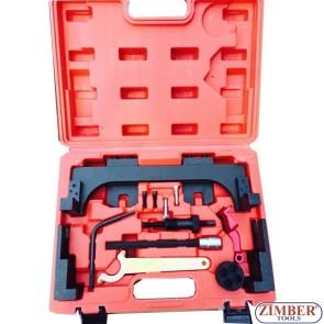 К-т за зацепване на двигатели BMW MINI B38- B48 - ZT04A2292- SMANN-PROFESSIONAL