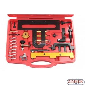 Комплект за зацепване на двигатели BMW N42 - N46 - B18/-A - B20/-A/-B,ZT-05175- SMANN,  ZT-05175 -  SMANN TOOLS